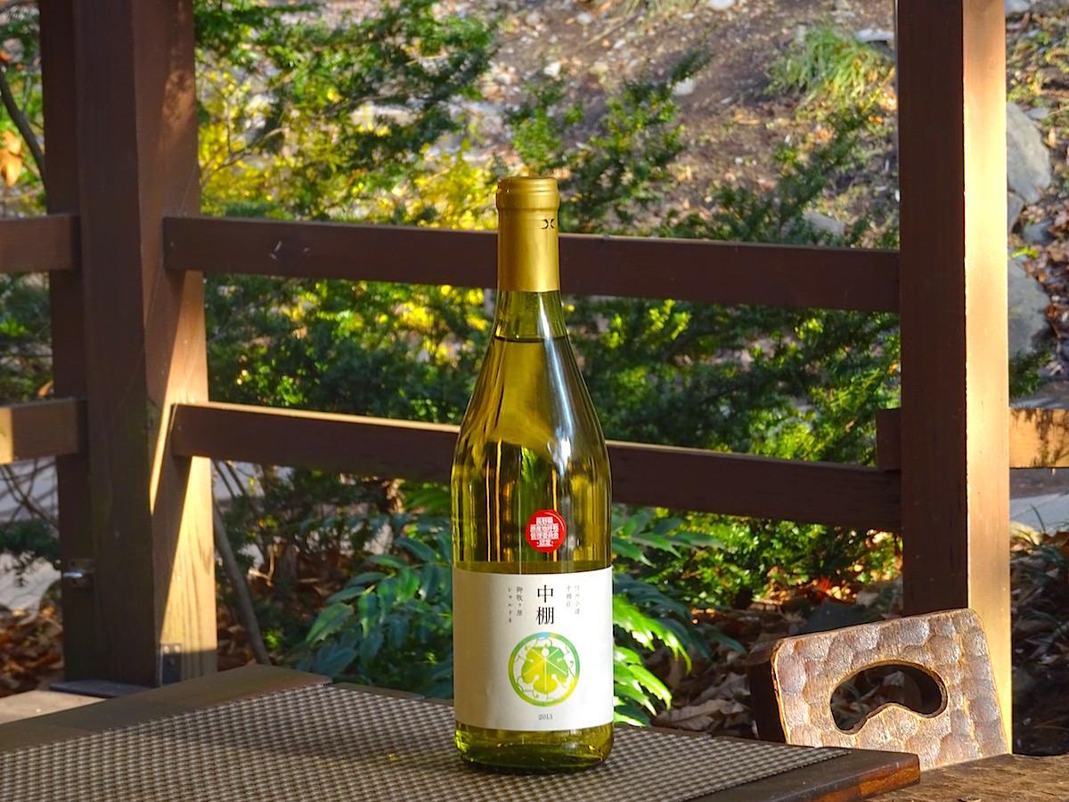 御牧ヶ原 シャルドネ(白・辛口)。収穫した葡萄は800本のシャルドネ「NAKADANA2013」として、楽しみにされていたお客様に味わっていただいています。