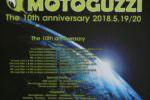 ALL  JAPAN  LE  MANS  CONFERENCE  MOTOGUZZIイベント