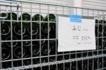(日本語) Gió Hills winery『ふじ』シードル瓶詰め