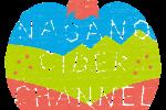 (日本語) NAGANO  CIDER  MONTHLY  2020 イベント開催